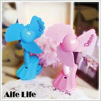 【aife life】夾式手風扇/安全風扇 電風扇 涼扇 夾子風扇 可彎風扇 嬰兒車風扇 嬰兒床風扇