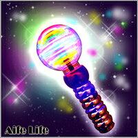 【aife life】音樂旋轉閃光棒/魔法棒加油棒/變身/Cosplay/奇幻,聲光效果,注目焦點
