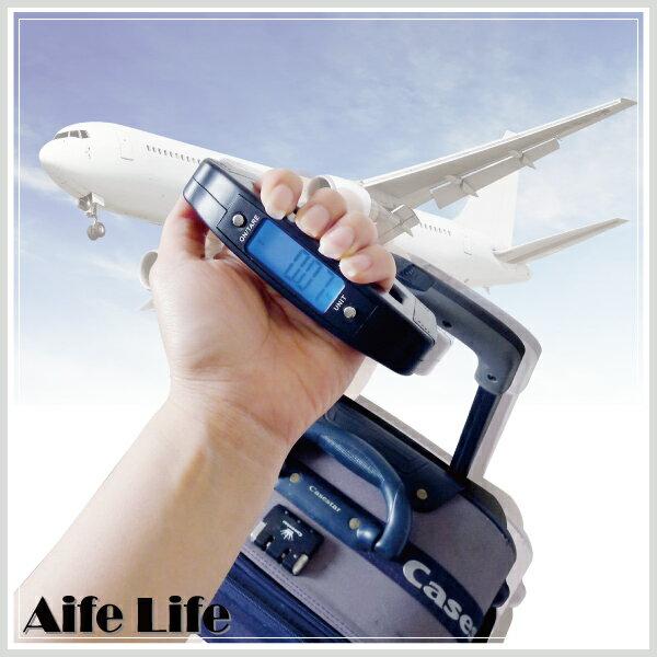 【aife life】★超值免運★行李電子秤/手握式電子秤 液晶電子秤 行李秤 手提秤 快遞秤 廚房秤