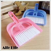 【aife life】桌上型小掃帚/掃把 畚箕 鍵盤刷 小掃把組 桌上清潔用具 電腦清潔