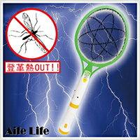 【aife life】三層網電蚊拍/補蚊拍/捕蚊燈/充電式電蚊拍/三層密集電網電蚊拍/防蚊