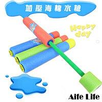 【aife life】泡綿棉安全水槍-長胖款/海棉水炮砲安全水砲海邊沙灘游泳池戲水玩具