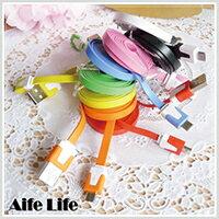【aife life】糖果多彩micro USB手機充電線/手機傳輸線/麵條線/扁線/三星 samsung HTC SONY 0