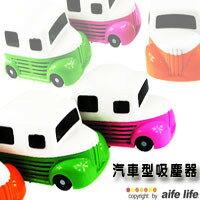 【aife life】含運-復古冰淇淋雪糕車金龜車小汽車造型迷你吸塵器,跟蘑菇吸塵器一樣可愛,筆電、鍵盤、書桌的清潔小幫手,讓你快樂做清潔!