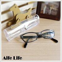【aife life】透明軟式眼鏡盒/果凍眼鏡盒/太陽眼鏡收納盒/老花眼鏡盒