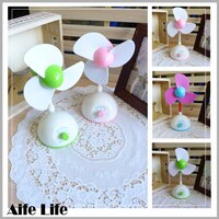 【aife life】可調速USB風扇/筆記本迷你風扇 軟扇葉 手風扇 USB風扇