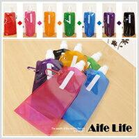 【aife life】摺疊水壺/環保運動水壺創意可掛式折疊冷水袋冷水壺廣告水壺