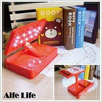 【aife life】可愛動物LED書本檯燈/書本燈/小夜燈/桌燈/環保led檯燈/造型檯燈