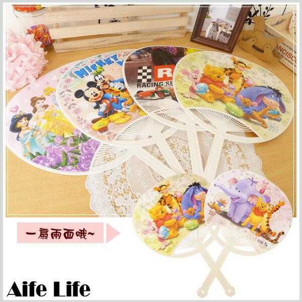 【aife life】迪士尼卡通荷葉扇/扇子 正版米老鼠 維尼熊 汽車 公主扇 手搖扇 卡通O型扇 手風扇 禮品贈品