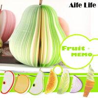 【aife life】創意水果便條紙/水果造型便條紙/水果筆記本,節日送禮KUSO新選擇