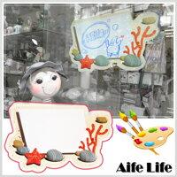 【aife life】專利壁貼留言板/相框留言板 防水壁貼留言板 MEMO留言板 海星留言板