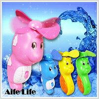 【aife life】海馬蝸牛水風扇/攜式型噴霧風扇/風扇/降溫風扇/冰涼風扇/風扇噴霧器