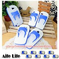 【aife life】iphone4/4S 藍白拖手機殼/iphone4/4S藍白拖矽膠保護殼 iphone4/4S藍白拖手機套 可立式手機殼