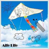 【aife life】DIY彩繪空白風箏(小)/彩繪風箏材料包 DIY彩繪風箏 空白風箏 勞作用品彩繪風箏 教學風箏