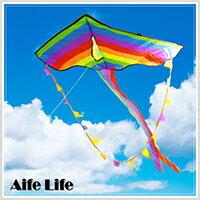 【aife life】彩虹長尾風箏/三角風箏 彩色風箏 七彩風箏 放風箏 最佳親子互動 戶外休閒