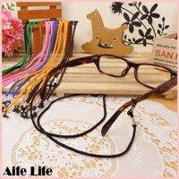 【aife life】多彩眼鏡繩/眼鏡帶 眼鏡吊繩 眼鏡掛繩 運動眼鏡繩 安全眼鏡繩 眼鏡掛帶 彩色眼鏡繩