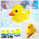 【aife life】測溫黃色小鴨沐浴玩具/ST玩具/黃色小鴨/洗澡玩具/游泳鴉/戲水玩具/感溫黃色小鴨