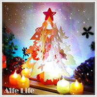 【aife life】果果樹飾品架/聖誕樹裝飾展示架剪紙環保石頭紙防水防霉