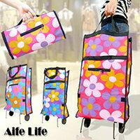 【aife life】滾輪購物袋推車/手拉式滾輪購物袋/折疊收納購物袋/手拉折疊購物車/買菜車