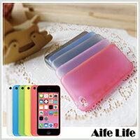 【aife life】iphone5C 磨砂果凍保護殼/螢幕殼超薄殼糖果殼保護套保護殼