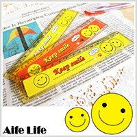 【aife life】卡通笑臉直尺/15cm直尺/微笑臉直尺/文具用品/學生文具尺/禮贈品