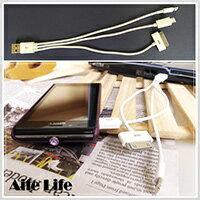 【aife life】3合1通用電源傳輸線/micro USB手機傳輸線/iphone4s iphone5s傳輸線/ipad傳輸線/手機電源線/充電線