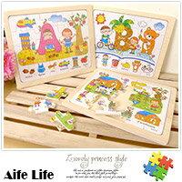 【aife life】木質英文卡通造字拼圖/學習拼圖 益智拼圖遊戲 認字拼圖 教育拼圖 英文字母拼圖