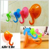 【aife life】強力吸盤掛鉤/收納掛鉤 寢室浴室用品 置物 收納 設計簡單方便使用