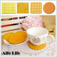 【aife life】餅乾杯墊/逼真點心杯墊/巧克力杯墊鬆餅杯墊/創意餅乾杯墊/隔熱墊/碗墊/防滑杯墊
