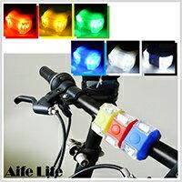 【aife life】矽膠單色LED青蛙燈/閃光燈 警示燈 LED燈 腳踏車燈 自行車燈 第六代青蛙燈