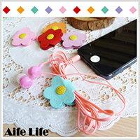 【aife life】日韓系小花集線釦/捲線器/繞線器/收線器/耳機線收納/花朵集線器/螢幕擦