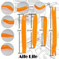 【aife life】汽車用室內工具組、汽車音響工具組,適合多種車種、音響拆裝工具!或改裝車燈時使用