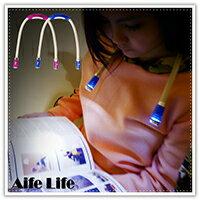 【aife life】百變彎曲照明抱抱燈, 脖子燈閱讀燈、肩掛式手電筒、頸掛燈、自行車掛燈