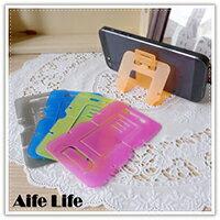 【aife life】名片折疊手機架/卡片手機架/可調式手機架/固定架/手機座/手機支架