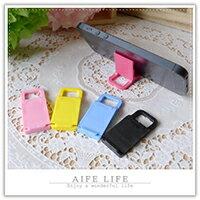 【aife life】彩色摺疊手機架/二段式手機架/固定架/手機座/手機支架/鑰匙圈/躺椅手機架