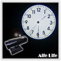 【aife life】LED投影鐘/投影時鐘/創造個性生活的燈飾與時鐘的完美結合,營造咖啡廳小酒館氣氛