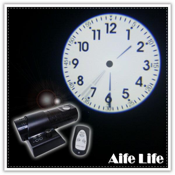 【aife life】LED投影鐘-附遙控器/投影時鐘/創造個性生活的燈飾與時鐘的完美結合,營造咖啡廳小酒館氣氛