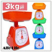 【aife life】指針型3公斤秤/三公斤磅秤/料理秤/廚房秤/指針秤