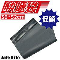 ~aife life~自黏快遞袋~38x52cm^(100入^) 宅配袋 便利袋 包裝袋