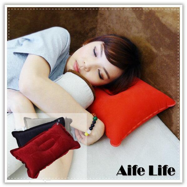 【aife life】方型充氣枕/充氣式午睡枕/午安枕/午睡枕/攜帶式枕頭/抱枕/靠枕/贈品禮品
