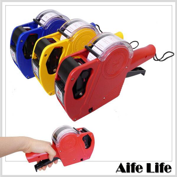 【aife life】有蓋單排打標機MX5500/保護蓋8位數打標機/標價機/標籤機/可加購打標紙標籤紙墨球