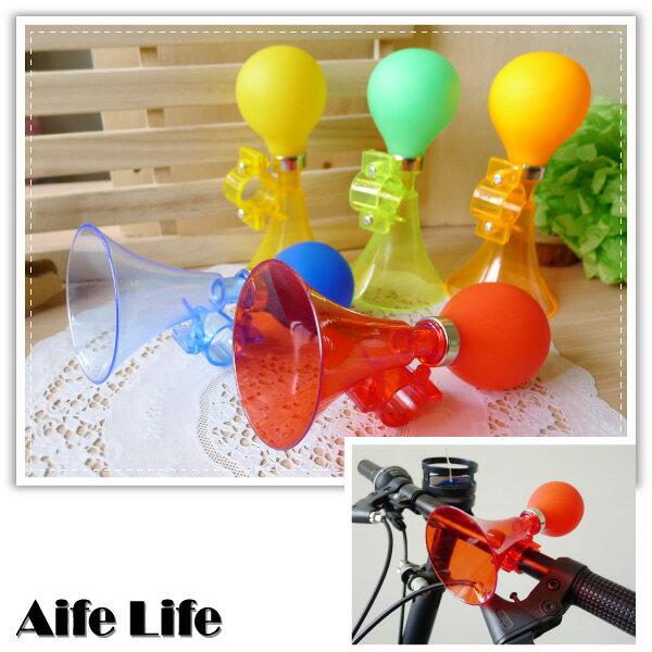 【aife life】叭噗復古喇叭-塑膠/自行車鈴鐺/腳踏車喇叭/車鈴/懷舊小物/三輪車/禮品贈品