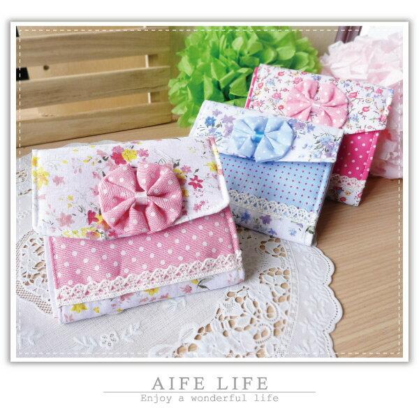 【aife life】隨身衛生棉收納袋/貼身收納包/蝴蝶結布質三折式方便攜帶衛生棉袋/衛生綿包/面紙包