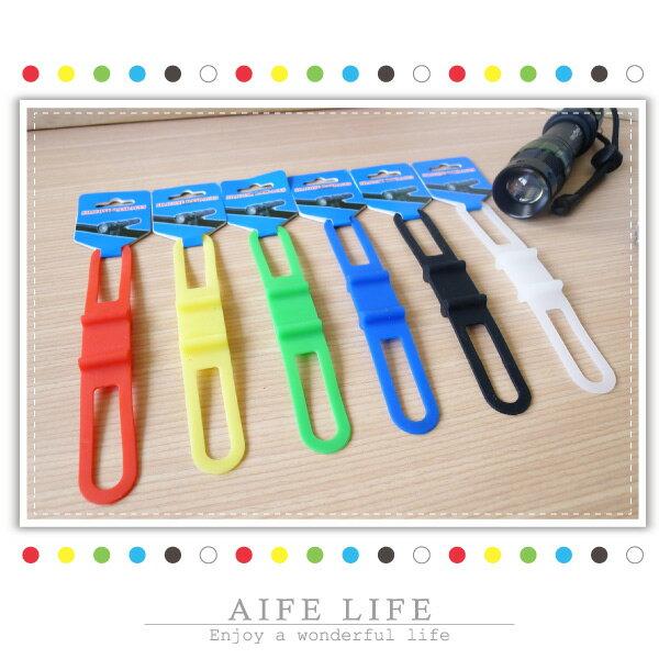 【aife life】自行車矽膠綁帶/伸縮矽膠固定條/自行車夾/手電筒車夾/腳踏車/萬用固定帶