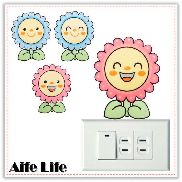 【aife life】小花開關夜光貼/太陽花壁貼/可重覆黏貼壁貼/電燈開關貼/居家裝飾