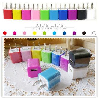 【aife life】足1A糖果豆腐充電頭-可充ipad/USB充電頭/充電器/綠點充電器/USB充電插座/充電轉接頭/變壓器
