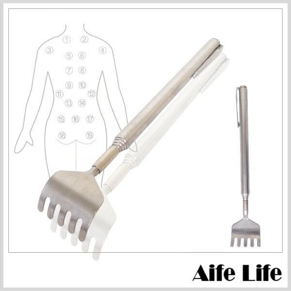 【aife life】筆型五段伸縮抓背器/不鏽鋼五爪止癢器/5截伸縮搔癢器/不求人止癢器/抓背耙/抓耙子