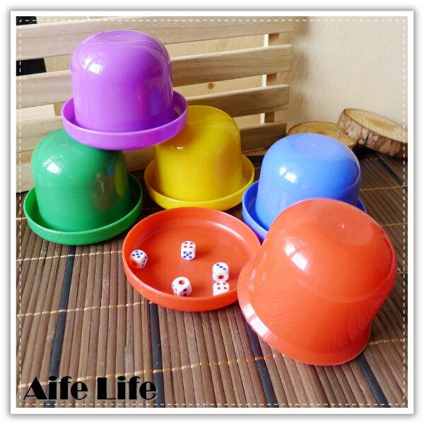 【aife life】吹牛骰盅/底座型骰盅/娛樂用骰子盅/有蓋/骰子/小氣大財神/節慶節目活動