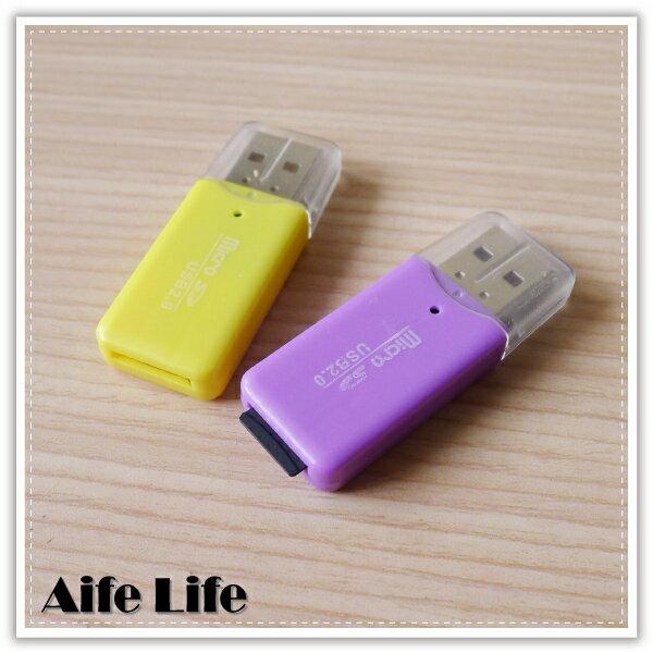 【aife life】MicroSD 迷你讀卡機/T-FlashTF卡讀卡機/讀卡器/禮品贈品