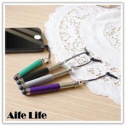 【aife life】 B2029伸縮觸控筆防塵塞/防塵塞觸控筆/電容式觸控筆/伸縮筆型觸控/手機吊飾